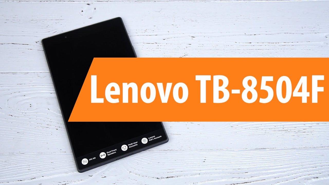 Планшет Lenovo Tab 4 8504F 16Gb WiFi
