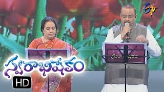 Emani Varninchanu Song | SP Balu,SP Sailaja Performance | Swarabhishekam | 25th Sep'16 | ETV Telugu