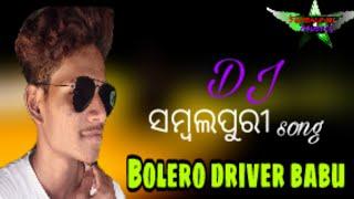 Bolero Driver Babu DJ song(Sambalpuri DJ 2018)