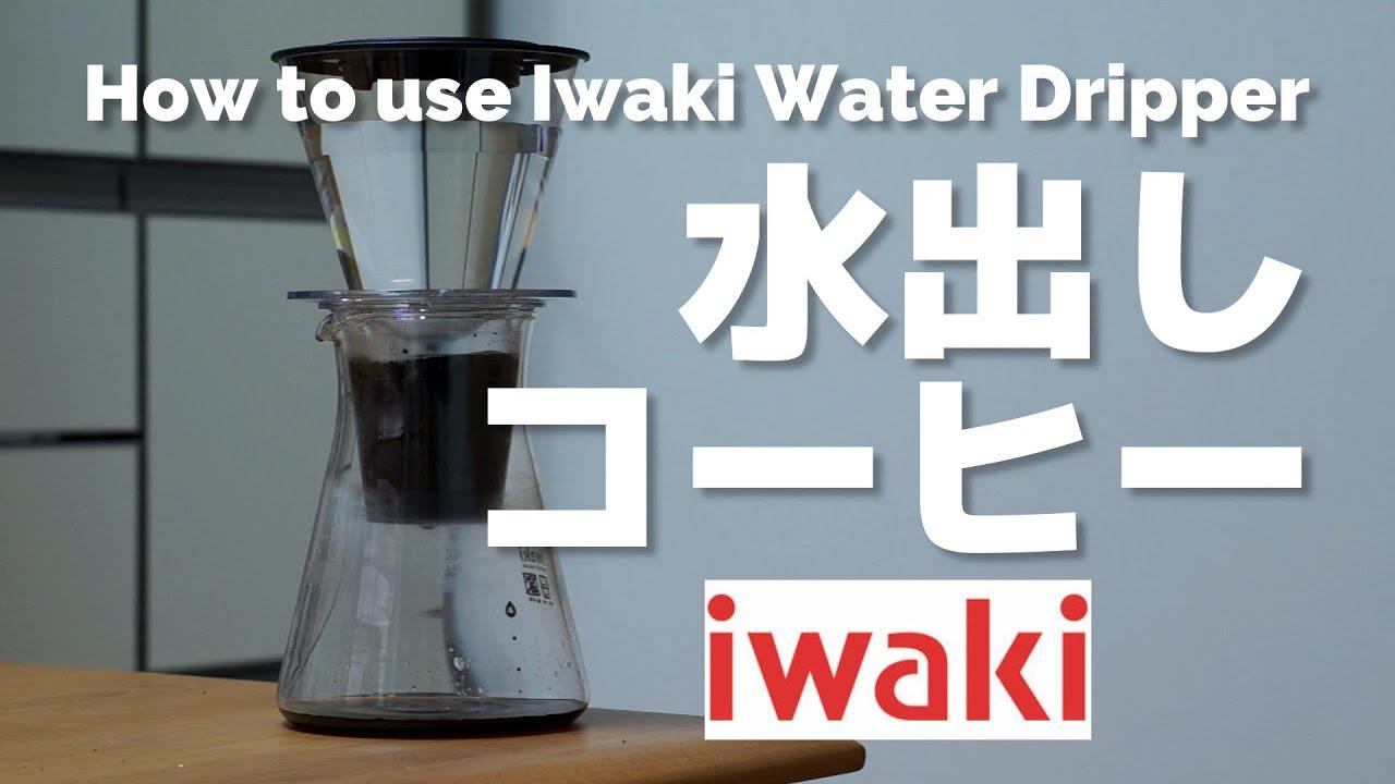 Iwaki Water Drip Coffee Server 4 Cup How To Use Youtube