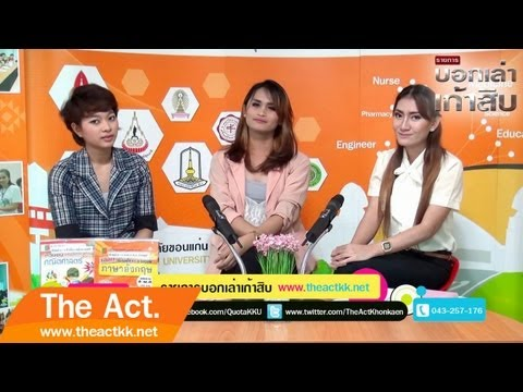 The Act. : บอกเล่าเก้าสิบ Ep.01 HD