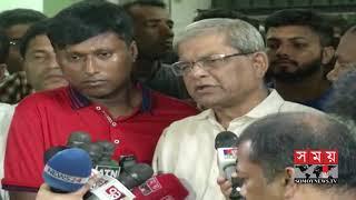 'আওয়ামী লীগ যে সন্ত্রাসী দল তা আবারো প্রমাণিত' | Mirza Fakhrul Islam Alamgir | Somoy TV