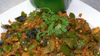 Capsicum Masala - Green Pepper Masala - By Vahchef @ Vahrehvah.com