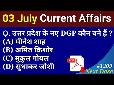 Next Dose 1209 | 03 July 2021 Current Affairs | Daily Current Affairs | Current Affairs In Hindi