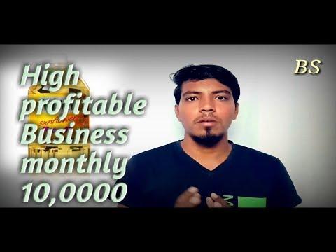 சிறந்த தொழில் முறைகள்   cookingoilbusiness oil sales |business plan in Tamil