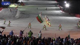 Невероятно нощно спускане със светлините на българското знаме в Пампорово