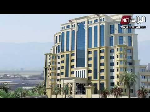 الجزائر العاصمة   مجمع ماريوت الفندقي يدخل الخدمة قبل نهاية السنة المقبلة