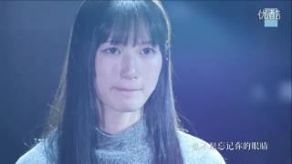 【SNH48】夜空中最亮的星