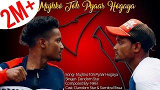 New Ho Munda Video Song 2019   Mujhko Toh Pyaar Hogaya   FT NKB , Dandom Star & Sumitra Birua