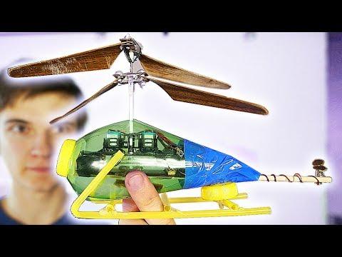 Как сделать радиоуправляемый вертолет