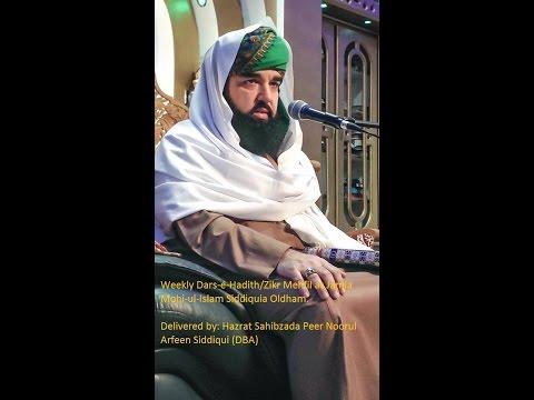 Hazrat Sahibzada Peer Noorul Arfeen Siddiqui (DBA) Fitnah's within current times