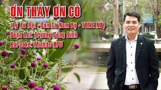 [Karaoke Dân Ca Nam Bộ] Ơn Thầy Ơn Cô - Lý Tứ Đại - SL Trương Công Đỉnh