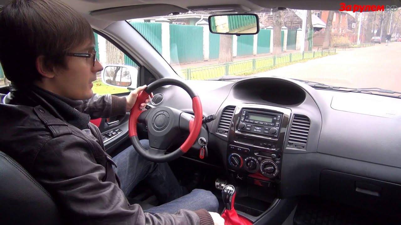 Украина брянка. Geely mk 1. 5 бензин, mt 2012, 1. 500км. +54 / -6 geely mk 2012. После многих месяцев поисков в сети интернета «своего» автомобиля решил остановить свой выбор на «джили мк кросс». Прочитал при этом сотни отзывов. Примерно 80% из них об этом авто были положительными.