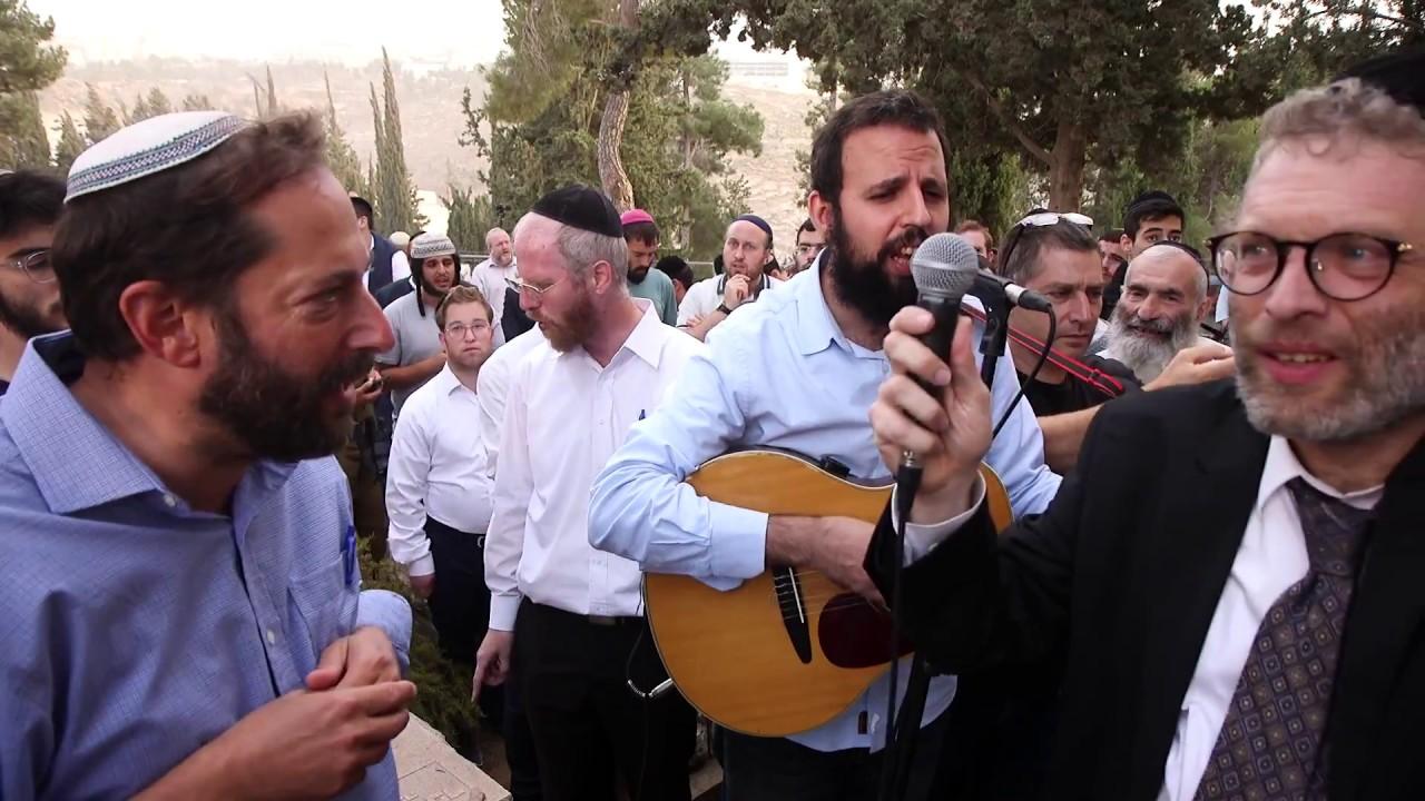 חיזקי סופר על קברו של הזמר והמלחין רבי שלמה קרליבך | Yahrtzeit of Rav Shlomo Carlebach 2018 - Part 2