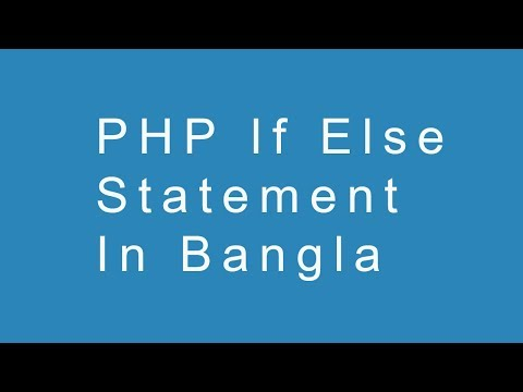 PHP If Else Statement in Bangla thumbnail