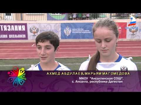 Первый день спортивного многоборья среди сельских класс-команд на