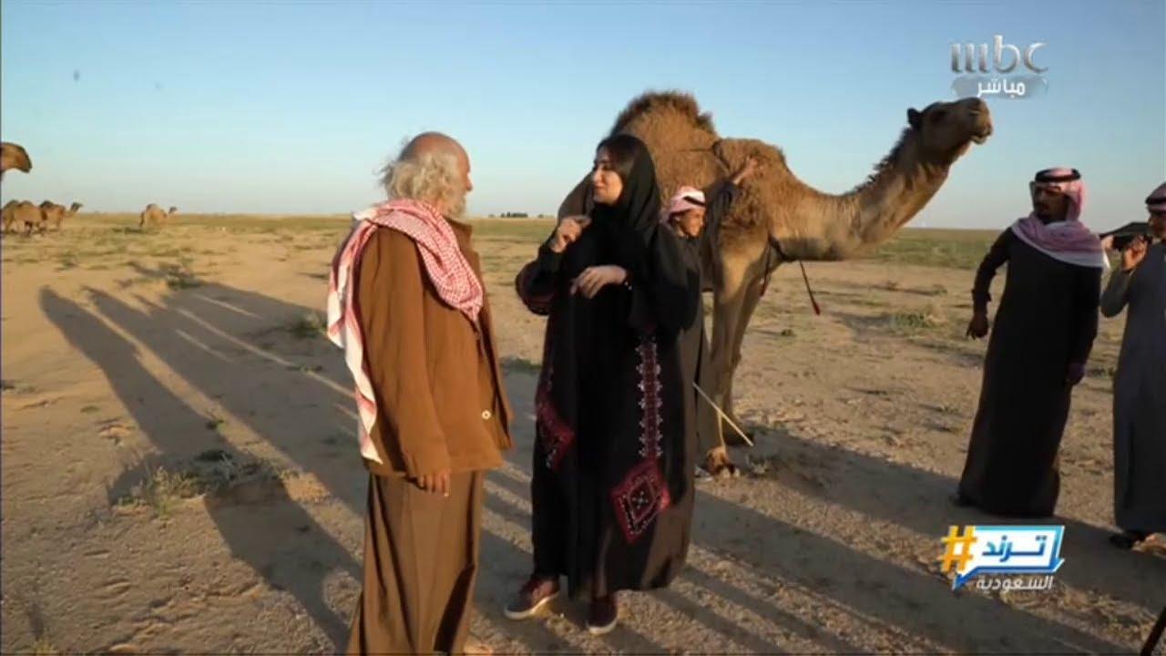 بعد أن أصبح من مشاهير الرياض.. حجاج الشيباني يكشف أسراره لترند السعودية