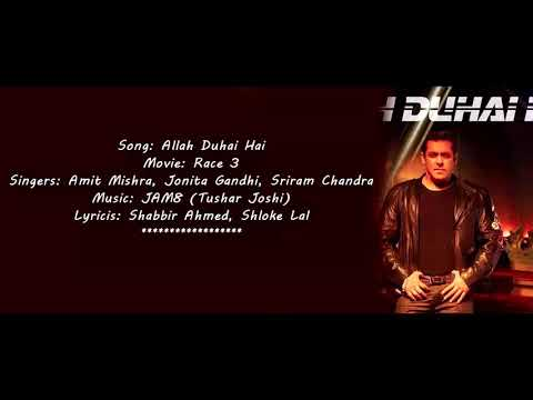 Allah duhai hai mushkil judai hai:  race 3 movie title song lyrics salman khan