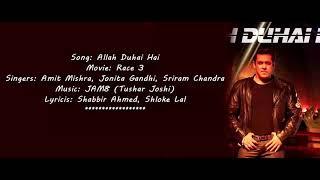Allah duhai hai mushkil judai hai:  race 3 movie title song lyrics salman khan