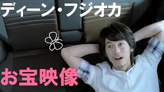 NHKの朝ドラ「あさが来た」の五代友厚役でブレイクしたディーン・フジオ...