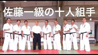 仙台市泉武道館にて昇段審査が行われました。今回佐藤賢一一級が十人組...