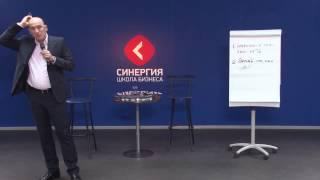 Скрипты успеха. крутой тренинг Радислава Гандапаса.