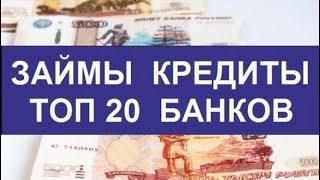Взять Займ Под Материнский Капитал В Крыму