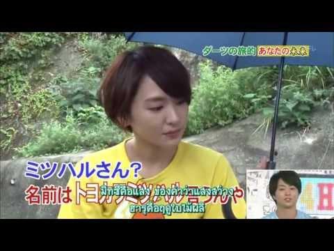 Photo of ยุอิ อะระงะกิ ภาพยนตร์และรายการโทรทัศน์ – [๒๔ชั่วโมงทีวี] งักกี้ออกภาคสนาม