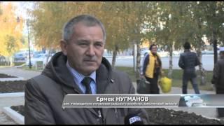RUS SPEC REP AKMOLA LOSHADI