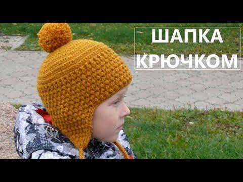Шапка детская крючком с ушками вязание столбиком без накида
