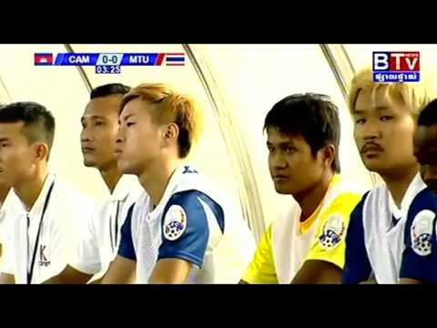 K-Cement Cambodian All Stars vs. SCG Muangthong United - Khmer-Thai Football Match 2016,