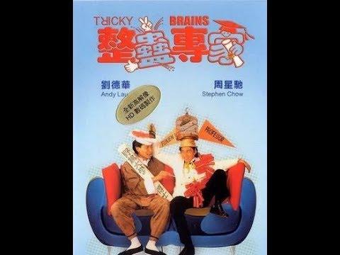 Tricky Brains HD, 1991 SUB INDO