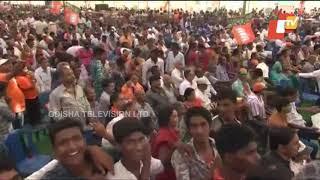 PM Narendra Modi addresses public meeting at Rajahmundry in Andhra Pradesh