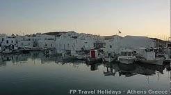2013 Парос Остров   Греция  Paros 2013    Greece