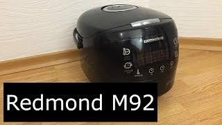 Обзор мультиварки Redmond M92S - как пользоватся, плюсы и минусы
