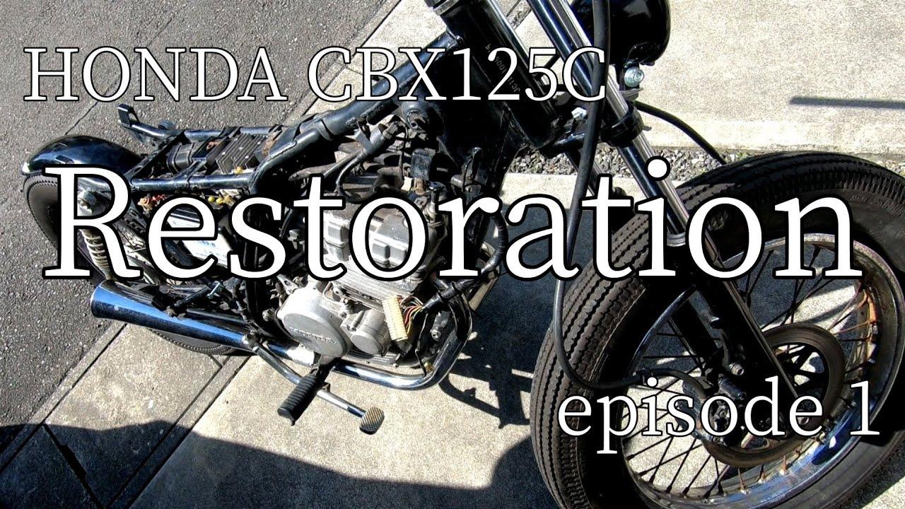 125ccでフリスコ ボバーなアメリカンを作る!CBX125をベースにカスタムしていきます。part1