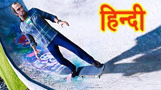 GTA 5 - Skating in GTA 5 | Trevor Skating Wala