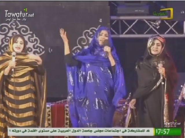 بنات النانه في أغنية ترحيبية بضيوف قمة انواكشوط - قرية الثقافة والتراث - برنامج ليالي العرب