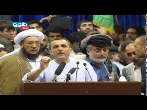 Dr. Abdullah Abdullah´s Speech