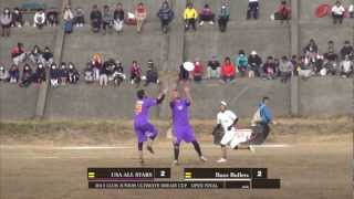 2013 CLUB JUNIOR ULTIMATE DREAM CUP | USA ALL STARS vs Buzz Bullets