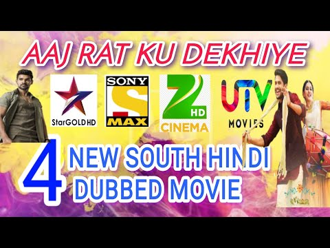 upcoming-new-hindi-dubbed-full-movie-|confirm-release-date,-available-on-youtube,-hindi-trailer