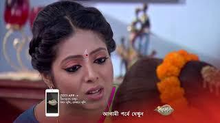Krishnakoli Spoiler Alert 20 May 2019 Watch Full Episode On ZEE5 Episode 332