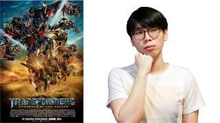 ความรู้สึกหลังชม - Transformers: Revenge of the Fallen [in Thai]