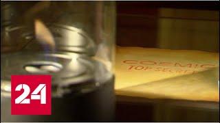 Нелегальная разведка. Специальный репортаж Сергея Брилева