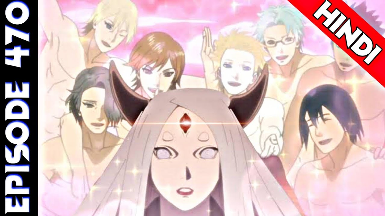 Download Naruto Shippuden episode 470 in hindi || explain by || Anime explanation