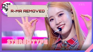 [MR REMOVED] 20210910 색안경 (STEREOTYPE) - STAYC (스테이씨) [뮤직뱅크/…