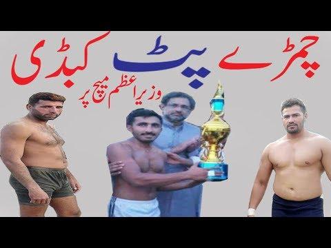 Sohail gondal vs javed jatto challenge kabaddi match 2018
