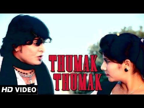 Thumak Thumak - Haryanvi Dj Song - Official Song - Latest Haryanvi Songs 2014