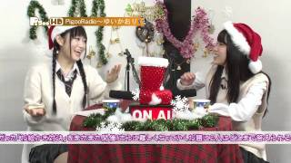http://pigoo.jp/pigooradio/ ラジオ風テレビ番組がスタート。可愛い過...