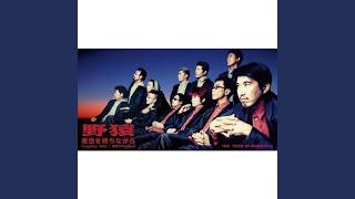 Provided to YouTube by avex trax 夜空を待ちながら(original karaoke) · yaen 夜空を待ちながら ℗ AVEX MUSIC CREATIVE INC. Released on: 1999-11-10 ...